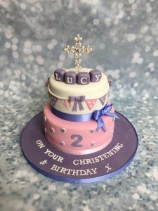 Simple cross christening cake